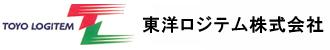 東洋ロジテム株式会社